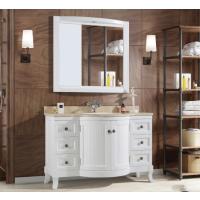 鼎派卫浴DIYPASS M-6129 美式定制浴室柜