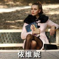 南京沙河服装批发市场 依维妮 大码女装批发一手货源