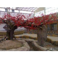 仿真树 景观树 大型仿真榕树 假树 水泥树 定制造型 绿化仿真大树