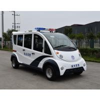 新能源电动观光车,电动巡逻车,景区街道电动观光车,品牌车型,城市管理电动巡逻车