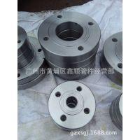广州销售船标GB11693-93标准不锈钢座板法兰,广州市鑫顺管件