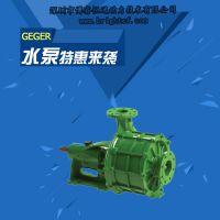 不锈钢离心泵 多级泵 增压泵电泵
