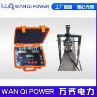 ZXGF0-20V轨道电路分路残压测试仪 轨道电路测试仪价格