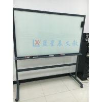 韶关支架式白板M云浮立式磁性钢化玻璃白板M办公教学双面黑板