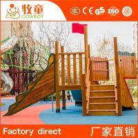 小型木质滑滑梯 组合游乐玩具滑梯 幼儿园组合滑梯设计厂家定制