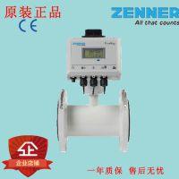 zenner真兰电磁流量计水表AquaMaster DN 40-300