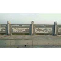 花岗岩 雕花 护栏