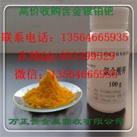 http://himg.china.cn/1/4_414_235782_400_400.jpg