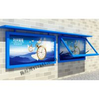 衡山县加工定制不锈钢宣传栏中原宣传栏制作厂
