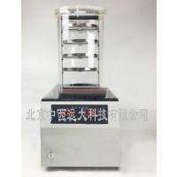 冷冻干燥机/实验型真空冷冻干燥机(中西器材) 型号:182689库号:M182689