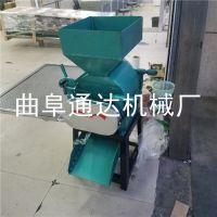 小型优质全自动破碎机 农业高粱专用磕瓣机 豆类破碎机 通达定制