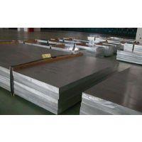 美国2024超硬铝合金板 2024铝合金厚板 可热处理铝板