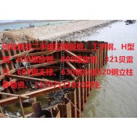 随州曾都区上门回收工地废铁钢筋头过磅付款价格迷人 13797111818刘先生