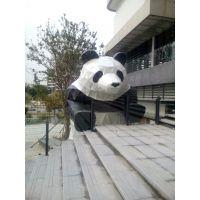 熊猫玻璃钢雕塑