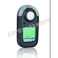 中西dyp 便携式氨气检测仪 型号:GC10-NH3库号:M407385