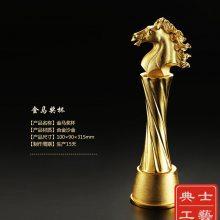 厂家定做合金材质奖杯奖品,金属材质奖杯设计,奖杯设计公司,企业颁奖奖杯批发