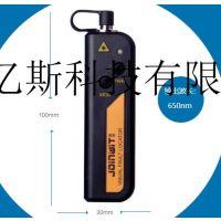 手持式可视激光光源BAH-35安装流程哪里优惠