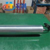 厂家直供电动交流滚筒|24W交流滚筒|不锈钢电动滚筒|深圳24W滚筒