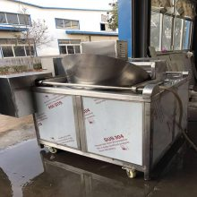 厂家热销全自动绿豆丸子油炸机 蔬菜丸子油炸设备