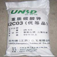 工业级轻质重质碳酸钾批发量大从优