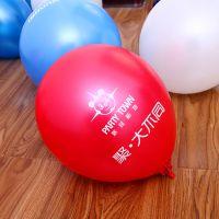 定做圆形心形印刷广告气球批发订制、加厚广告气球印字印logo