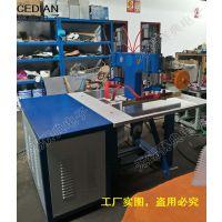 赛典专业品质PVC磁性软门帘热合机,磁性水晶门帘压边机(高频机)
