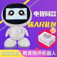 小哈智能早教机器人wifi儿童学习陪护AR课程幼儿语音互动