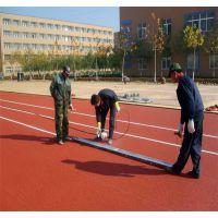 杭州中小学田径场弹性塑胶跑道施工透气型塑胶跑道环保材料厂家热供