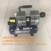 东成 无油静音空压机Q1E-FF-1608 550w 医用空压机