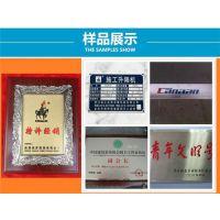 江苏蚀刻设备,标牌制作选蚀刻设备,电解蚀刻设备