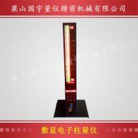浙江国宇牌AEC-100数显式气动测量仪供应商