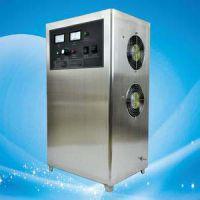 供甘肃水处理用臭氧发生器和兰州臭氧发生器供应商