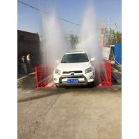 新疆SAJ-1工程车洗车台厂家低价直销