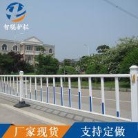 道路市政护栏城市交通隔离栏 市政道路防腐市政道路护栏