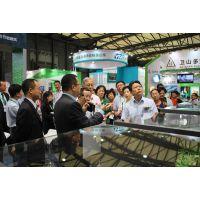 2018上海国际绿色建材展