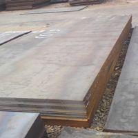 无锡09CuPCrNi-A钢板 09CuPCrNi-A耐候板批发零售