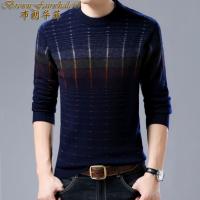 2018男装新款 秋冬款男式男装100%纯羊毛衫圆领青年保暖打底针织毛衣衫加厚