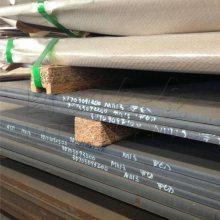 无磁耐磨板 Mn13/20Mn23AlV专业耐磨板现货商 库存多 规格齐全