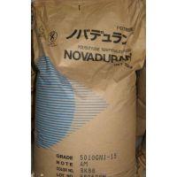 PBT/日本三菱/5010R5/汽车部件/注塑级/工程塑胶原料 颗粒