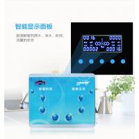 什么品牌净水器好?HL-RO75G5
