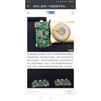 智融SW6115移动电源无线充芯片方案