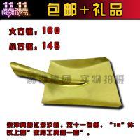 防爆黄铜方锨 不带柄铜方锹 418×240mm铜铲 便宜的防爆平锨