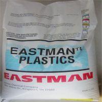 抗化学品 食品级PETG 美国伊士曼 AN014 包装材料 易加工共聚聚酯