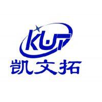 景县凯拓液压橡塑制品厂
