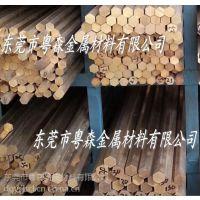 粤森低价销售黄铜棒 无铅环保六角铜棒 铜材供应商
