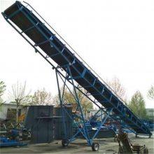 厂家加工定做水泥砂浆装车输送机 碳钢支架皮带输送机