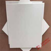 白色600*600铝方板,微孔铝扣板集成吊顶,工程铝扣板天花吊顶厂家-欧百得