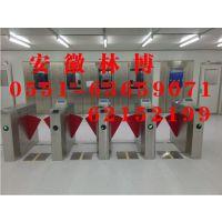 【滁州工厂门禁系统】滁州学校刷卡门禁系统/滁州工厂考勤翼闸门禁机
