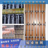 供应白钢网 镀锌轧花网 编织矿筛白钢网用途 支持定做