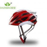 厂家直销 一体成型 自行车山地车头盔 轮滑骑行头盔 成年男女